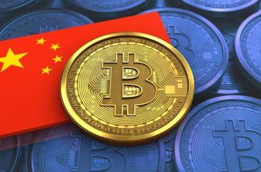 Chinese govt bitcoin